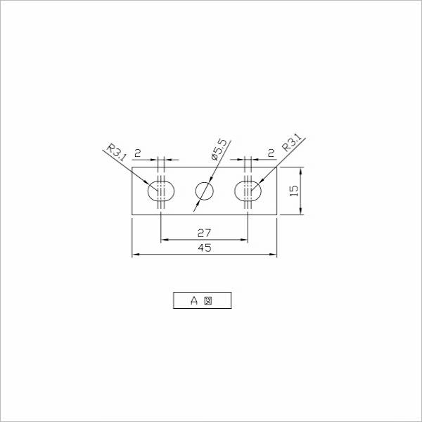 強化T型ステイ図3