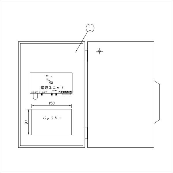 E-1000図4