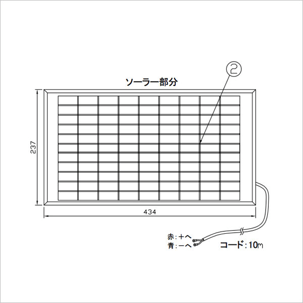 E-500図2